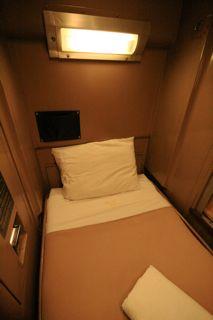 cincinnati railway company_birchgrove roomette